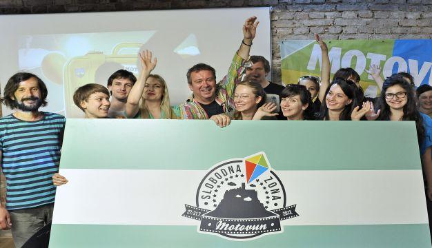 16. Motovun Film Festival